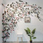花藤條裝飾花藤空調管遮擋管道假花仿真藤蔓植物室內塑料玫瑰壁掛WD 至簡元素