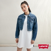 Levis 女款 短版牛仔外套 / 超薄丹寧布 / Double cross 重疊設計 / 漸層水洗