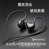 雙動圈耳機 降噪跑步運動入耳式四核雙動圈音質耳機創想數位DF