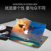 蘋果筆記本貼紙macbook創意個性鍵盤按鍵貼【3C玩家】
