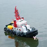 玩具船模型 消防船超大仿真模型遙控船電動噴水輪船男孩玩具禮品T