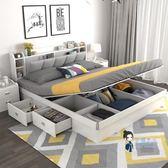 收納床 定製現代簡約1.5米1.8米箱體板式床主臥床小戶型收納儲物氣動高箱床T 3色