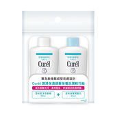 Curel珂潤 潤浸保濕頭髮保養洗潤輕巧組【康是美】
