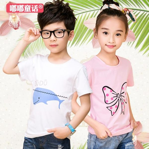 雙11搶購 嘟嘟童話 兒童短袖T恤夏季男寶寶夏裝嬰兒女衣服萊卡男童t恤上衣