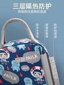 便當包 保溫袋便當手提鋁箔包條紋帶飯手拎帆布袋子學生餐盒 夢藝家