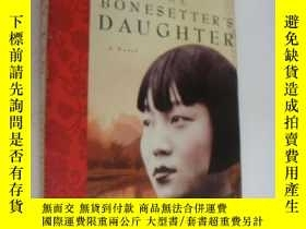二手書博民逛書店AMY罕見TAN:The Bonesetter s Daught