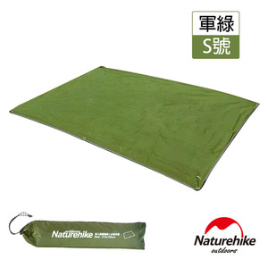 Naturehike 戶外6孔帳篷地席天幕帳布 S號 雙人軍綠