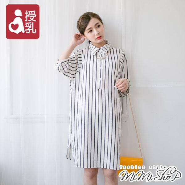 MIMI別走孕婦裝【P536148】法式優雅甜心 直條襯衫款哺乳洋裝 孕婦洋裝 孕婦裙 長版T