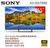 【佳麗寶】-留言享加碼折扣(SONY)BRAVIA 4K液晶電視-X7000E 系列-55型【KD-55X7000E】