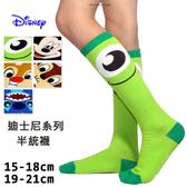 迪士尼卡通圖案 兒童半統襪 米奇 史迪奇 大眼怪 奇奇蒂蒂 台灣製 Disney