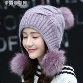 女毛帽女毛帽兔毛帽子女冬天毛線帽純色韓國青年護耳帽冬季保暖針織帽 米蘭潮鞋館 米蘭潮鞋館
