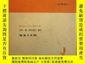 二手書博民逛書店The罕見Member of the Wedding: A Pl