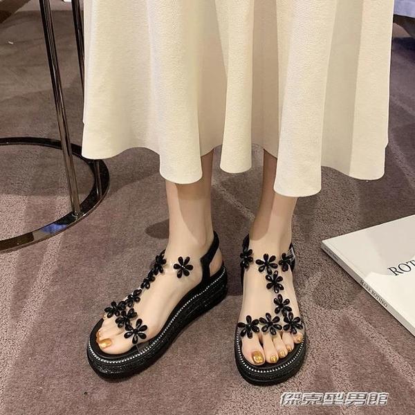 【快出】涼鞋女夏2021年新款百搭仙女風坡跟一字羅馬高跟鞋ins潮厚底鬆糕