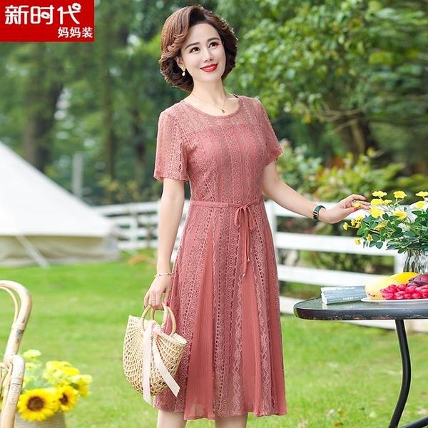 媽媽禮服 媽媽夏裝連身裙結婚禮服中老年女裝氣質2021新款40歲婦女高貴裙子 薇薇