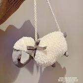 玩偶包ins網紅可愛小羊毛毛包包女包新款洋氣百搭卡通毛絨斜背小包 新品