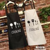 圍裙廚房防水防油時尚男女成人罩衣廚師工作服做LOGO 陽光好物