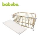 babubu 日本七合一多功能成長型嬰兒床(含床墊)
