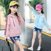 防曬衣 女童防曬衣兒童中大童防曬服外套夏季小孩韓版薄款空調衫