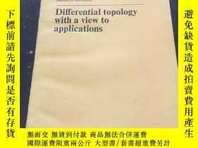 二手書博民逛書店Differential罕見topology with a view to applicationsY2608