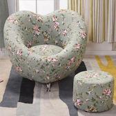 懶人沙發單人 創意愛心沙發臥室陽台電腦小沙發椅 心理治療小沙發·享家生活館IGO