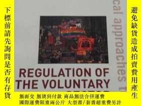 二手書博民逛書店【英文原版法律專著】regulation罕見of the vol