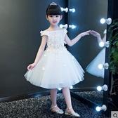 兒童禮服公主裙小孩女童婚紗蓬蓬裙鋼琴演出服生日主持人晚禮服夏