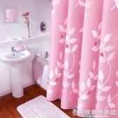 浴簾防水加厚防霉套裝隔斷衛生間窗簾廁所洗澡間浴室布簾子免打孔YTL