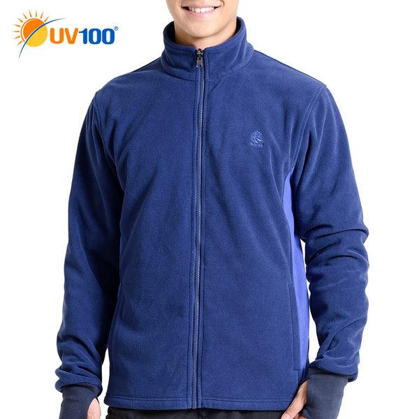 UV100 防曬 抗UV 蓄熱保暖刷毛立體外套-男