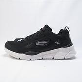 Skechers EQVALIZER 4.0 RESTRIKE 男款多功能訓練鞋 232024BKW 黑【iSport】