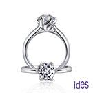 ides 愛蒂思  GIA認證1克拉設計款E/VS1八心八箭3EX完美車工鑽石戒指/變化六爪