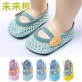 兒童襪子夏季薄款防滑底軟底襪套室內兒童地板襪薄夏季嬰兒鞋襪 幸福第一站
