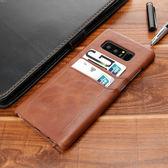 【SZ15】三星Note9手機殼 複古小牛紋 商務皮套 雙插卡 防摔 保護套 Note8手機殼