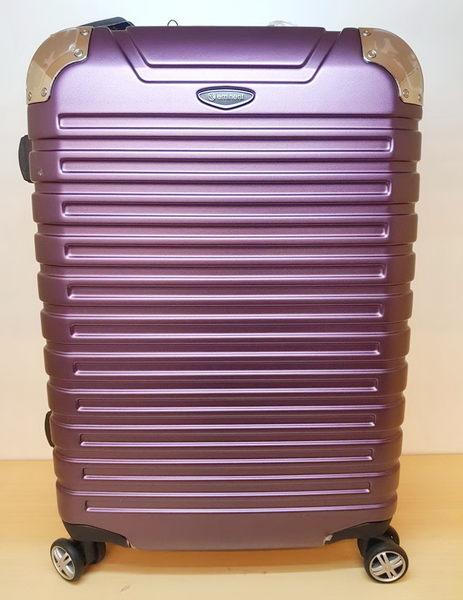 EMINENT雅仕 萬國通路 霧面鋁框 PC材質 台灣製MIT 行李箱/旅行箱-28吋(紫) 9Q3