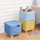 沙發矮凳 小凳子家用創意布藝小板凳時尚客廳茶几凳矮凳成人板凳實木沙發凳JY【快速出貨】