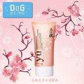 【 ZOO寵物樂園 】YU東方森草》杏桃免沖水髮乳-1100ml香味芬芳柔順
