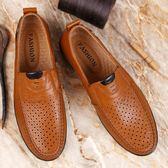 韓版真皮豆豆鞋 鏤空透氣洞洞鞋 休閒鞋《印象精品》q15
