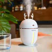 加濕器加濕器迷你usb靜音家用臥室孕婦嬰兒小型辦公室宿舍桌面學生便 晶彩生活