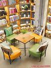 餐椅鐵藝工業風咖啡廳奶茶店漫咖啡清吧洽談...