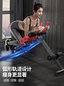 仰臥起坐 運動健身器材收腹機家用女捲腹美腰機 阿宅