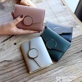 短皮夾 2020新款簡約短款錢包女士薄款百搭韓版零錢包迷你小錢包折疊皮夾 艾維朵