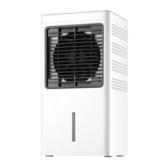 水冷扇冷風扇無葉風扇迷你電風扇桌面小空調三秒降溫空調風扇微型冷風機 為愛居家