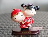 一定要幸福哦~~喜結良緣(小)安床娃娃、婚俗用品,安床