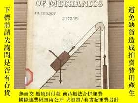 二手書博民逛書店fundamental罕見laws of mechanics(P1486)Y173412