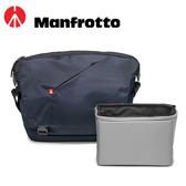 ◎相機專家◎ Manfrotto 開拓者單眼 郵差包 側背包 藍色 MB NX-M-IBU-2 公司貨