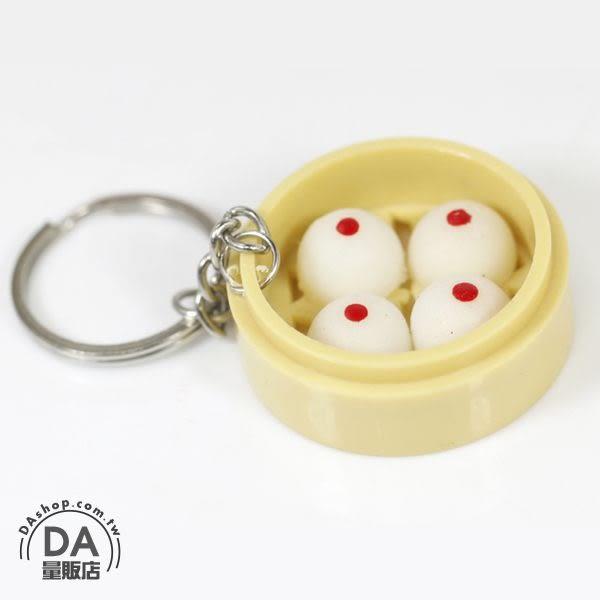 《DA量販店》仿真食物 袖珍 禮物 禮品 婚禮小物 食物 小吃 鑰匙圈 紅點 饅頭(80-0608)