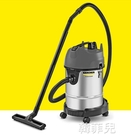 商用吸塵器 德國karcher卡赫多功能不銹鋼桶式干濕大功率強力商用家用商用吸塵器 MKS韓菲兒