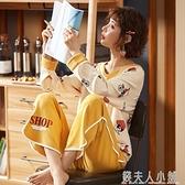 睡衣女士春秋款純棉長袖全棉學生夏季可愛韓版春夏薄款家居服套裝 夏季特惠