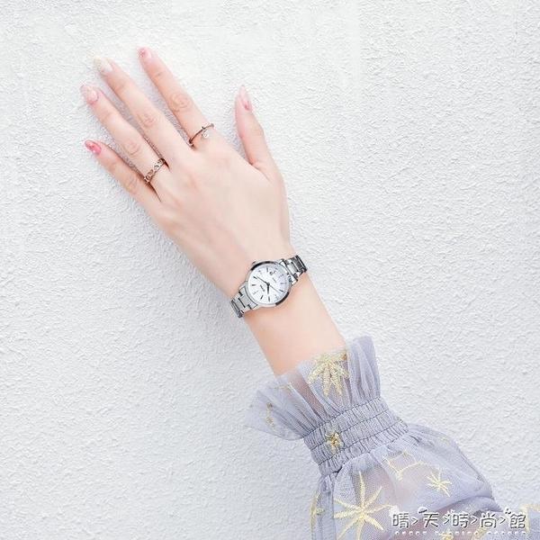 艾奇手錶女學生ins風簡約氣質時尚大氣防水女士女款名牌女表 晴天時尚