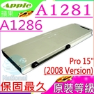 APPLE A1281 電池(原裝等級)-蘋果 APPLE A1286,LE A1286,MB471,MB471J/A,MB470,MB471CH/A,MB471LL/A,MB772,MC026
