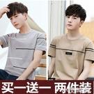 短袖t恤男士2020夏季青年半袖體恤韓版學生打底衫潮流上衣服男裝 小艾新品